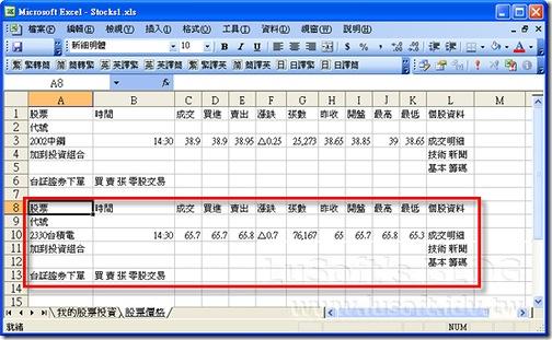 信雅达(600571SH)拟推4300万股控制性股票引发策画