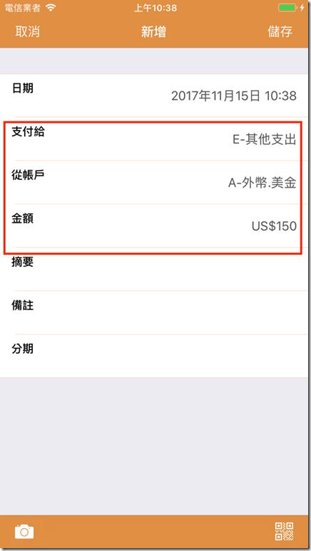 Simulator Screen Shot - iPhone 8 Plus - 2017-11-15 at 10.38.42