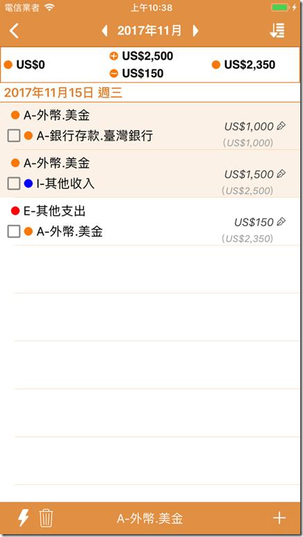 Simulator Screen Shot - iPhone 8 Plus - 2017-11-15 at 10.38.49