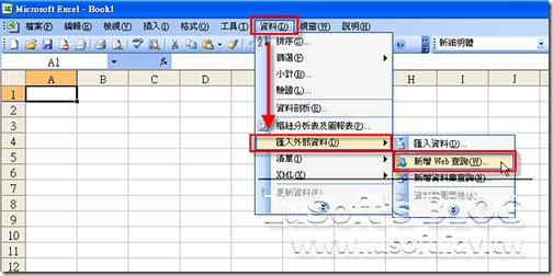 point excel 圖表 更新