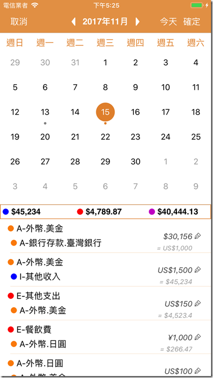 Simulator Screen Shot - iPhone 8 Plus - 2017-11-15 at 17.25.55